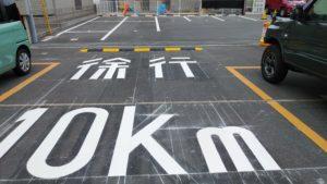 岡山のFP黒住のブログ、不動産