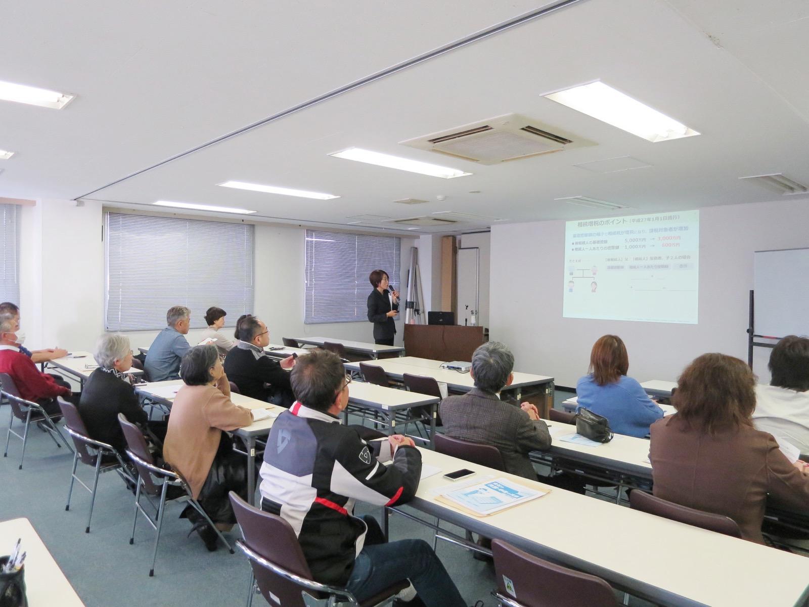 岡山で開催した相続対策・不動産・資産運用のセミナー