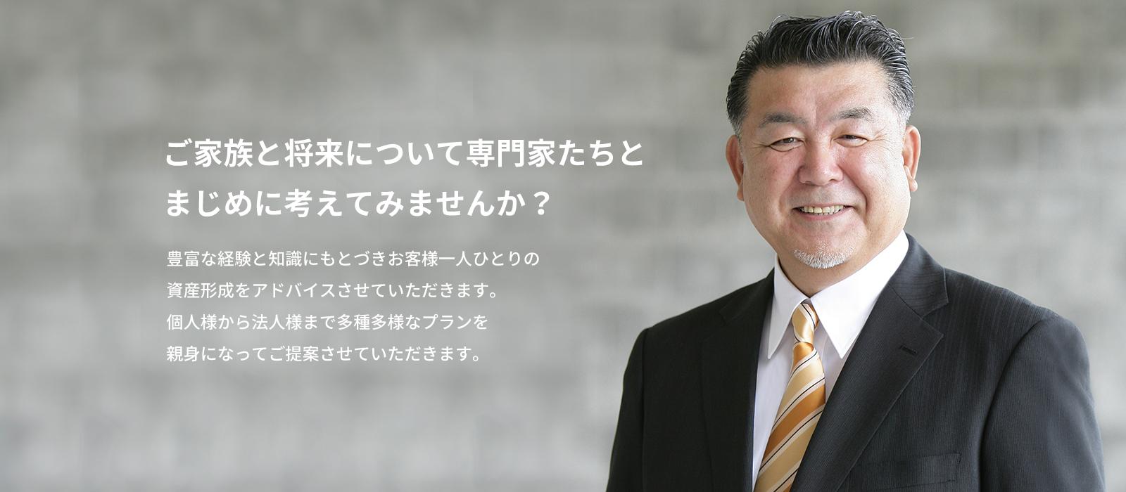岡山市の相続・事業承継対策のご相談窓口