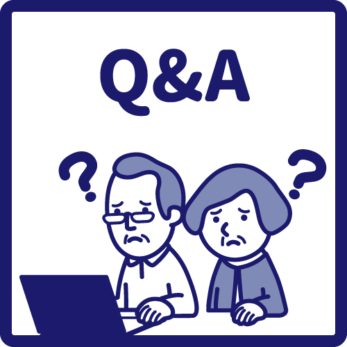 相続・事業承継の質問